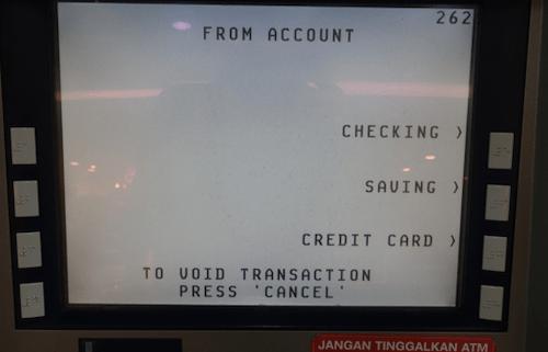 ATMの画面の画像5