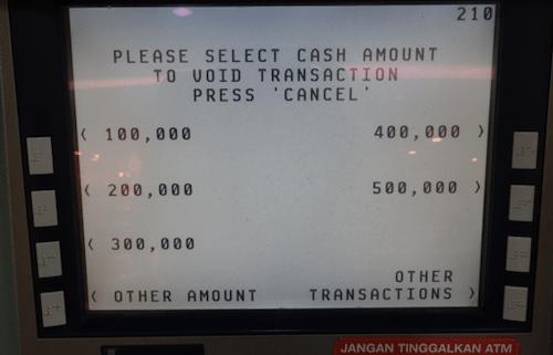 ATMの画面の画像2