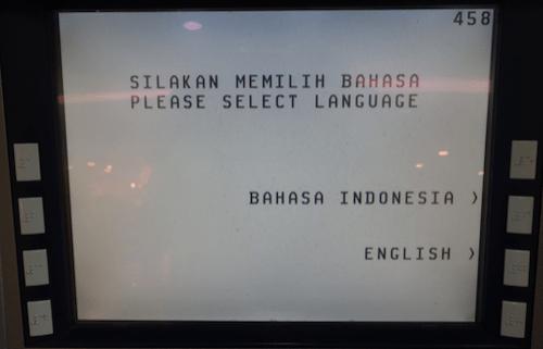 ATMの画面の画像1