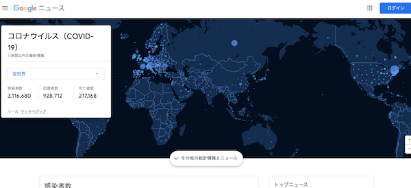 googlemapの画像