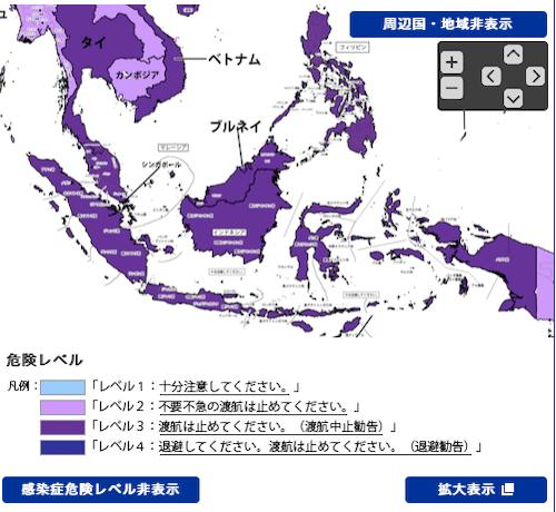 外務省の感染者マップの画像