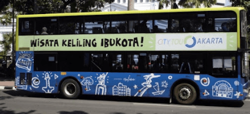シティツアーのバスの画像