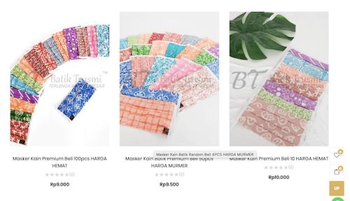 (Batik Trusmi)の画像