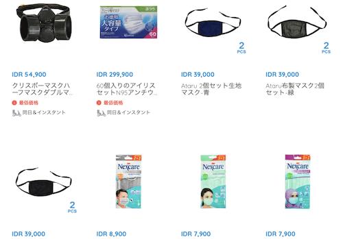 ACEのマスクの販売画像