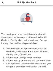 LinkAjaの説明画像4
