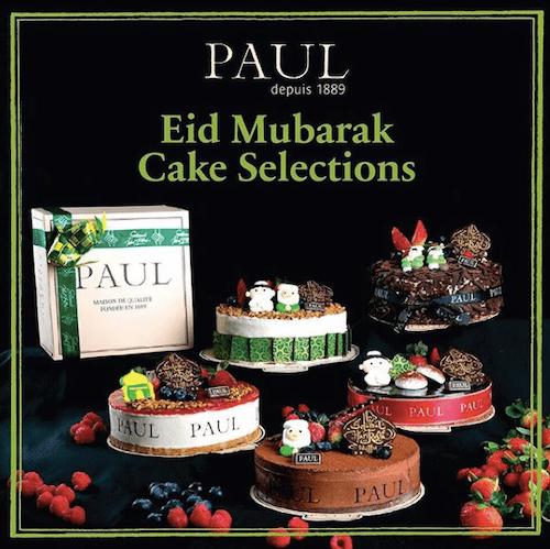 PAUL Bakery(ポール・ベーカリー)