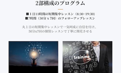 プログラムの画像