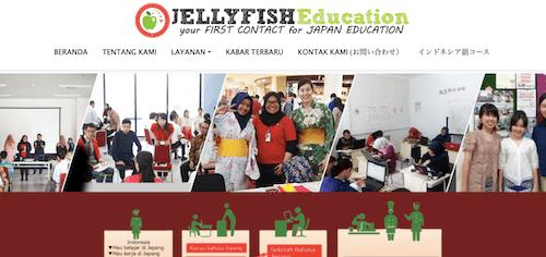 jelyfish language academy jakartaの画像