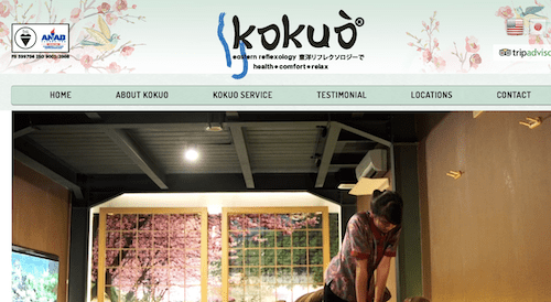 コクオ(Kokuo)の画像